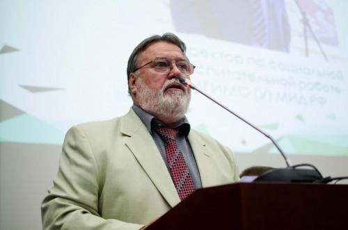 Презентация Парламентского клуба МГИМО
