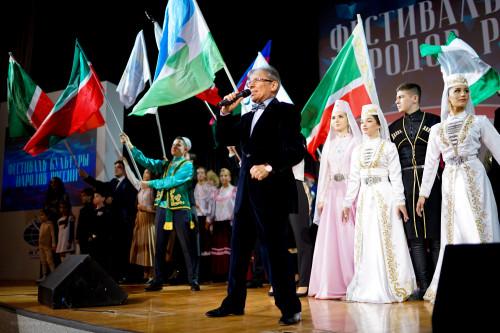 IV Фестиваль культуры народов России