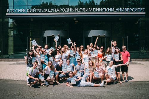 Летняя школа МГИМО в Сочи 2018