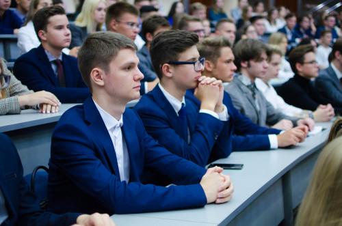Вручение студенческих билетов первокурсникам 2019